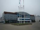 Нижегородский Дворец спорта